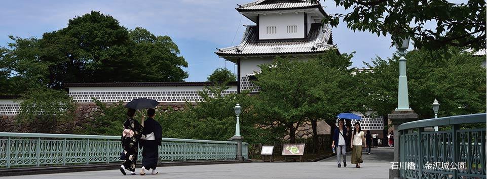 ishikawabashi