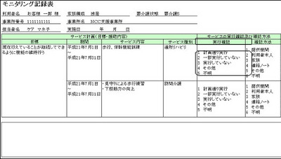20091211_1.jpg